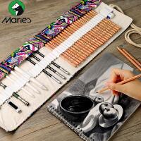 马利马可素描铅笔套装笔帘软中硬炭笔速写成人手绘专用纸笔绘画笔工具全套女碳笔初学者专业学生画画美术用品