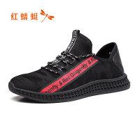 【红蜻蜓抢购,抢完为止】红蜻蜓运动休闲鞋冬季新品潮流飞织休闲椰子男鞋跑步板鞋