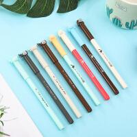 晨光文具中性笔0.5热可擦水笔小学生可擦笔黑/蓝可擦中性笔 AKPB3101
