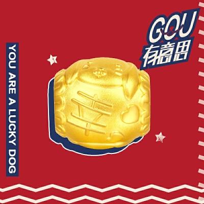 周大福 十二生肖狗拉布拉多犬转运珠黄金吊坠R20112>>定价正品保证 全国联保,全场可用礼品卡