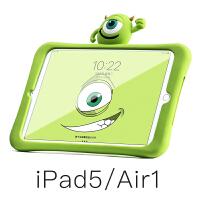 苹果ipad2018新款保护套9.7英寸mini4硅胶air2平板pro10.5壳网红2