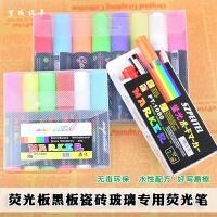 荧光板黑板专用荧光笔液体粉笔瓷砖玻璃涂鸦DIY彩笔水性pop马克笔