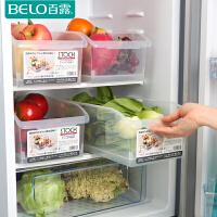 百露带滑轮收纳框蔬菜收纳篮大号冰箱厨房食物水果收纳盒四件套装