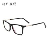 竹川木野复古眼镜近视男女潮 全框眼镜镜架配眼睛框Z1606