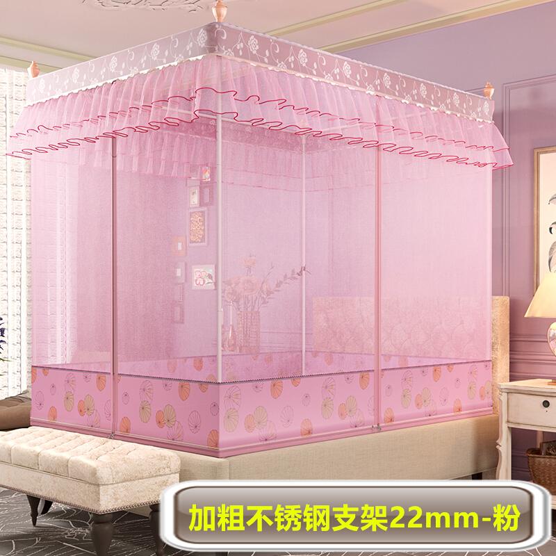 坐床式蚊帐方顶三开门拉链方帐铁艺烤漆加粗支架不锈钢1.8m床双人