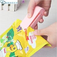 便携零食品包装袋封口机塑料袋 手压迷你家用小型加热密封器