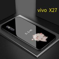 vivox21手机壳vivox27女vivox23网红X21i情侣x9硅胶x20玻璃NEX防摔X21 X27【玻璃壳】