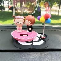 汽车摆件 情侣亲嘴车载太阳能公仔车内摆设 内饰摇头娃娃汽车用品 汽车用品