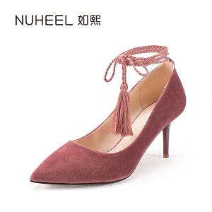 如熙2017新款女士单鞋 精美绑带设计 优雅细跟尖头女鞋