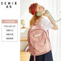 森马女大容量书包男时尚潮流双肩包女大学生韩版个性休闲校园背包