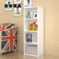 易儿童书柜书架创意小木柜子储物柜自由组合约收纳置物柜