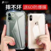 �O果X手�C��iphone11pro防摔��6s透明���7plus硅�z8plus�饽�xsMax男女6s保�o套xr新款超薄六七