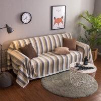 四季简约现代条纹系列沙发巾布艺日式素色客厅沙发垫防尘罩沙发套