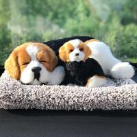 汽车用品车内饰品摆件车载装饰仿真狗可爱活性竹炭包除甲醛除异味