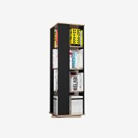 【当当自营】慧乐家四层旋转书柜 收纳柜 储物柜 柜子 书柜书架 置物柜自由转动 旋转书柜11379