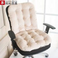 椅子坐垫靠垫一体办公室加厚学生座垫女电脑毛绒屁股凳子餐椅垫冬