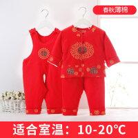 婴儿满月宝宝衣服百天周岁男女礼服春秋季新生儿红色百岁唐装 多幅春秋夹棉 3件套