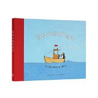 《南极北极历险记》呆萌伙伴,童心冒险,读小库3-6岁,经典绘本