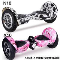 2018新款 10寸平衡车自平衡车双轮儿童智能代步车两轮体感车漂移车 36V
