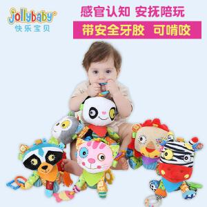 jollybaby0-3月婴儿玩具益智6-12个月宝宝陪睡安抚玩偶可入口
