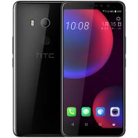 HTC U11 EYEs 全面屏双摄手机 全网通 4G+64G 双卡双待手机