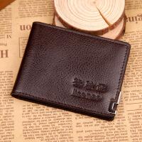 男士钱包短款迷你学生小钱包男款钱夹驾驶证套 竖款9卡位士钱包款 钱包男短款 深啡