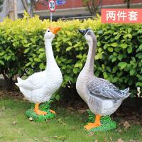 花园装饰品摆件农家乐会所仿真鹅田园树脂动物雕塑户外招财工艺品
