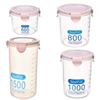 BELO 百露 塑料密封罐 4件套 20元(需用券)