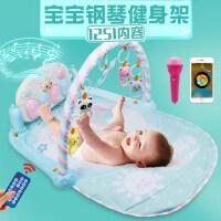 怀乐 婴儿益智0-3-6-12个月新生宝宝音乐玩具健身架脚踏钢琴早教