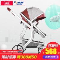 婴儿推车可躺可坐高景新生幼可折叠儿童四轮手推车观双向推行