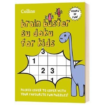 柯林斯儿童数独游戏书 英文原版 Collins Brain Buster Su Doku for Kids 数独益智游戏 英文版进口儿童启蒙学习书 英语数独游戏书 儿童逻辑思维培养