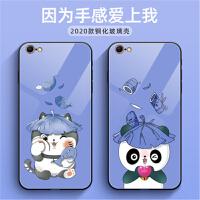 苹果iphone6plus手机壳 苹果6SPlus保护套 iphone6s plus钢化玻璃壳镜面软硅胶全包边个性卡通