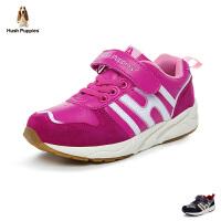【179元任选2双】暇步士Hush Puppies童鞋17新款儿童休闲鞋时尚防滑跑步鞋儿童运动鞋 (9-12岁可选)