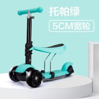 20180826085758481儿童滑板车1-3-6岁滑滑车可坐三轮儿童车闪光轮宝宝玩具车滑行车