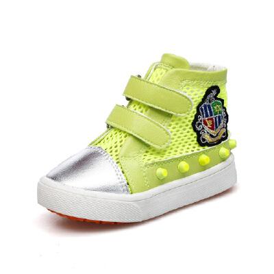 比比我 儿童魔术贴休闲鞋男童女童透气休闲鞋高帮童鞋