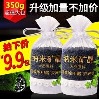 竹炭包汽�用活性炭包新�除味除甲醛去��味碳包汽�用品