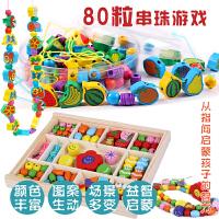 儿童水果串珠玩具早教穿线珠子游戏数字串乐男女孩礼物宝数字