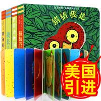 猜猜我是谁奇妙洞洞书全4册宝宝书 婴儿书籍绘本0-1-2-3岁撕不烂 儿童启蒙早教书智力翻翻认知书