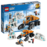 【当当自营】乐高LEGO 城市组City系列 60194极地侦察车