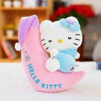 hello kitty公仔KT凯蒂猫毛绒玩具公仔 泡沫粒子布娃娃礼物