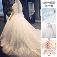 韩版2018新款长拖尾婚纱礼服新娘结婚一字肩孕妇齐地蕾丝公主春秋