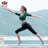 瑜伽服 新款运动健身瑜伽速干服蝴蝶系带两件套服装厂家批发 J704绿色