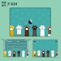 苹果笔记本电脑macbook保护壳pro外壳贴膜贴纸mac全套air女12套11.6壁纸15定制13
