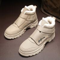 雪地靴男靴子马丁男鞋中帮防水加绒保暖加厚东北棉鞋男士高帮棉靴