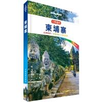 LP柬埔寨-孤独星球Lonely Planet口袋指南系列-柬埔寨