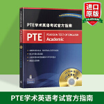 培生原版进口 PTE学术英语考试官方指南 英文原版 Official Guide to PTE Academic 附C