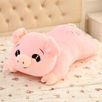 猪猪公仔毛绒玩具女生娃娃大号可爱睡觉抱枕趴趴玩偶七夕礼物