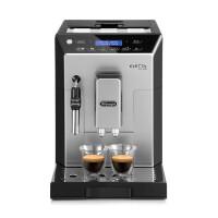 德龙(DeLonghi) ECAM44.620.S 全自动咖啡机意式家用商用咖啡机 蒸汽式自动奶泡豆粉两用原装进口
