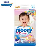 moony 腰贴型纸尿裤L54 单包【男女通用】