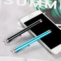 电容笔手机手写触屏笔触控ipad小米苹果安卓通用绘画笔华为平板笔